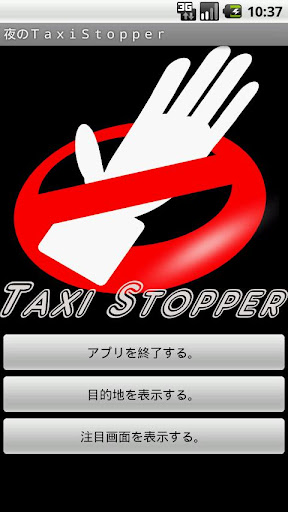 Night TaxiStopper