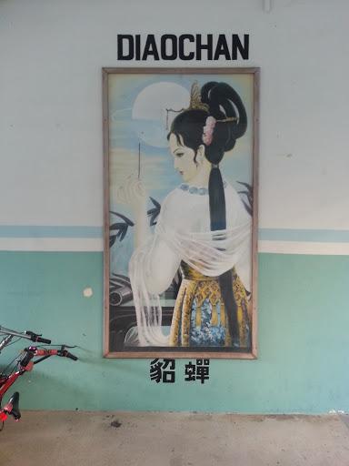 Diao Chan Wall Mural at Block 146