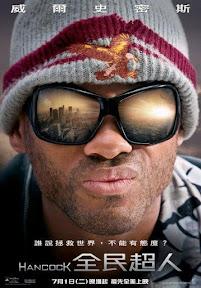 [Movie]是超人,更是凡人:全民超人(Hancock)觀後心得!