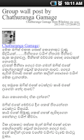 Screenshot of Sri Jokes | Jokes in Sinhala