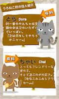 Screenshot of walking Cat LiveWallpaper Lite