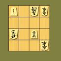TsumeShogi Standard icon