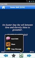 Screenshot of Ezee SMS Collection