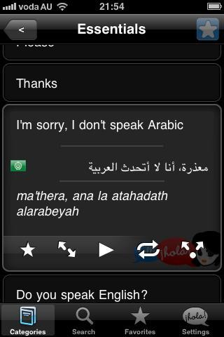 Lingopalアラビア語