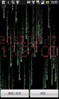 Screenshot of Matrix Digital Live Wallpaper