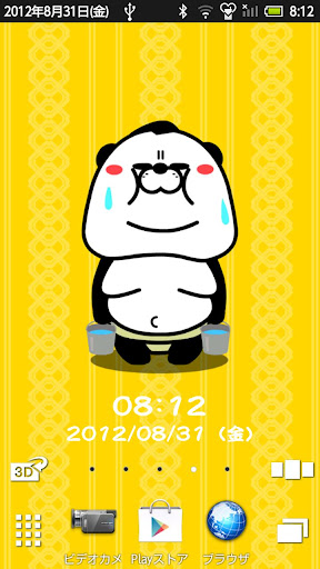 玩個人化App|相撲パンダ ライブ壁紙免費|APP試玩