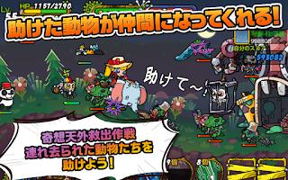 Screenshot of 助けて!アニマル戦隊