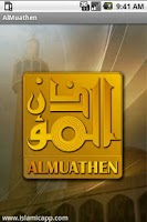 Screenshot of AlMuathen