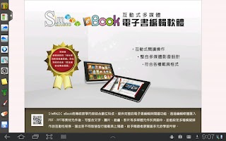 Screenshot of 南亞eBooks