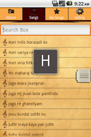 Screenshot of Bhajan and Kirtan Juke Box