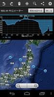 Screenshot of Geo Elevation: Generate Chart