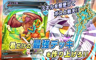 Screenshot of 戦略凸破★バトルオブエンジェル【戦略デッキバトルRPG】
