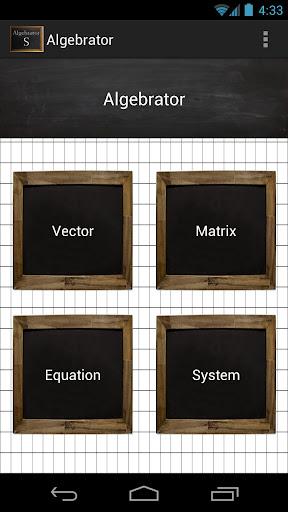 Algebratic S - algebra tools