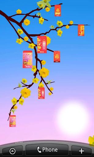 Mai Flower Live Wallpaper +