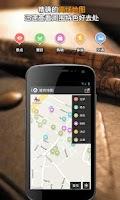 Screenshot of 新加坡-穷游城市指南·旅行·地图·交通·景点·美食·预订