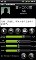 Screenshot of SVOX Mandarin/普通话 Yun Trial