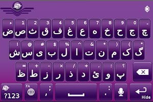 Screenshot of SlideIT Persian Pack