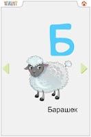 Screenshot of iFavit: Russian Alphabet
