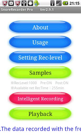 Snore Recorder Pro - screenshot