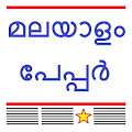 Malayalam News Alerts APK for Bluestacks