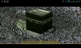 Screenshot of Mecca Makkah Kaaba Live 7/24
