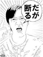 Screenshot of MangaGenerator -Cartoon image-
