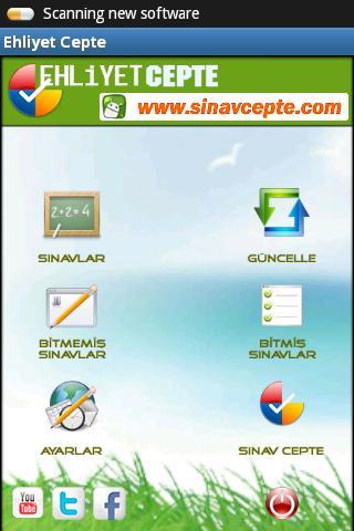 免費下載教育APP|EHLİYET Cepte app開箱文|APP開箱王