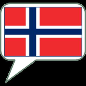 Cover art SVOX Norwegian Nora Voice