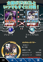 Screenshot of ファイブクロス