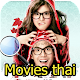 Photo Hunt Thai movies game