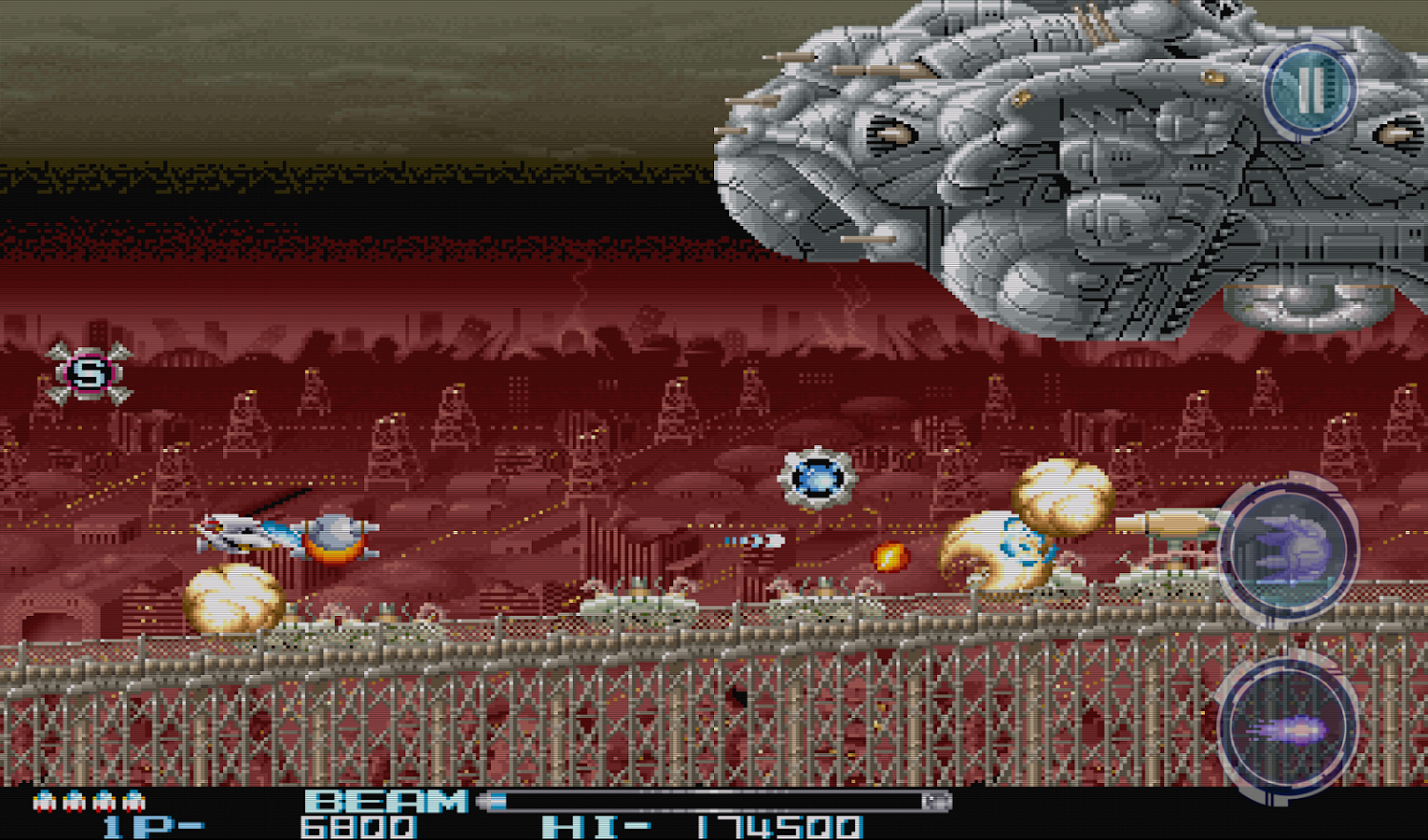 R-TYPE II Screenshot 13