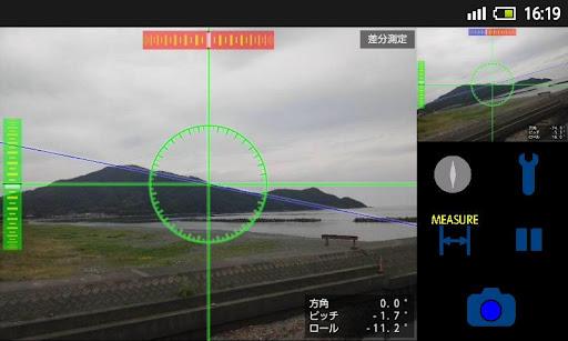 Piipass 角度測定カメラ