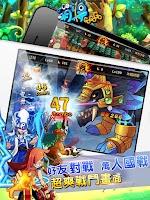 Screenshot of 三國名將-濕身大戰高潮版