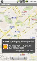 Screenshot of Fuel Prices in Greece