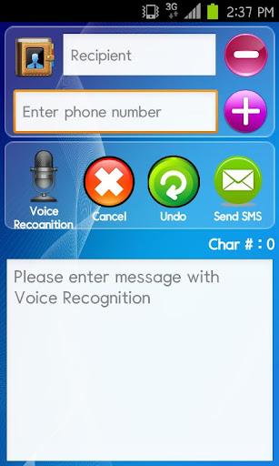 【免費通訊App】語音短信-APP點子