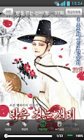 Screenshot of [무료만화] 짱만화 - 일본만화,순정만화,무협만화,소설
