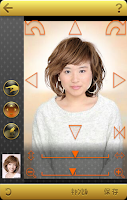 Screenshot of 300+ Hairstyles - esalon