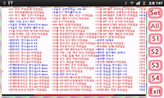 Screenshot of FreeOBD (kobd 이버젼은 페기 합니다. )