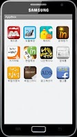 Screenshot of AppBox