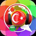 App تعلم التركية في 10 ايام APK for Kindle