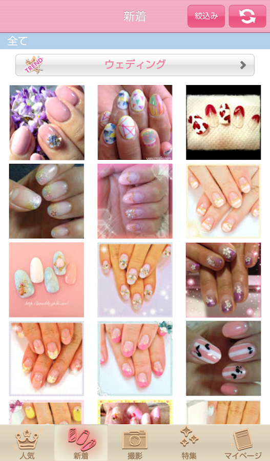 nailap -share cute nail arts Screenshot 1