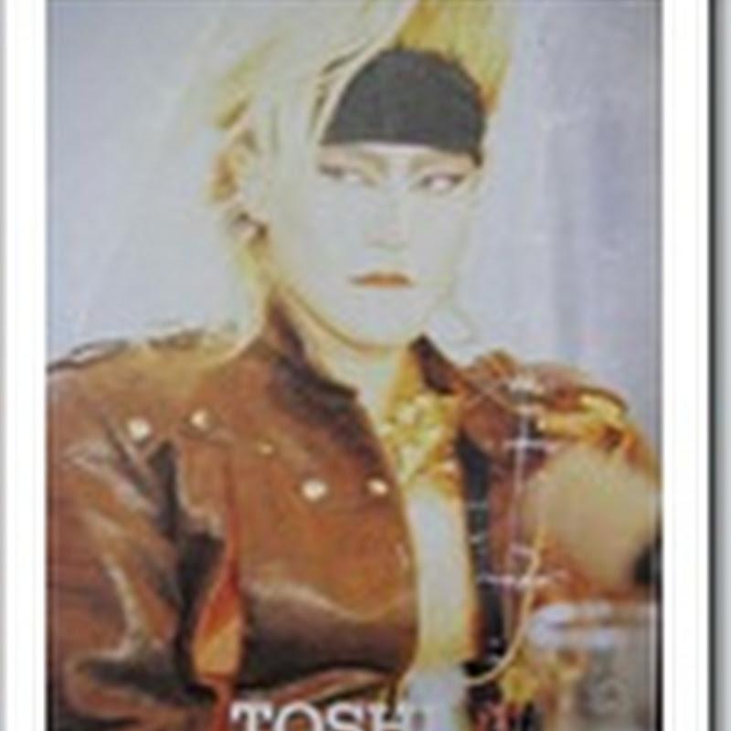 榮光的軌跡【第二回】(四)《TOSHI小傳》