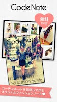 Screenshot of CODENOTE -fashion style-
