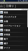 Screenshot of Item Cheku'n (Free)