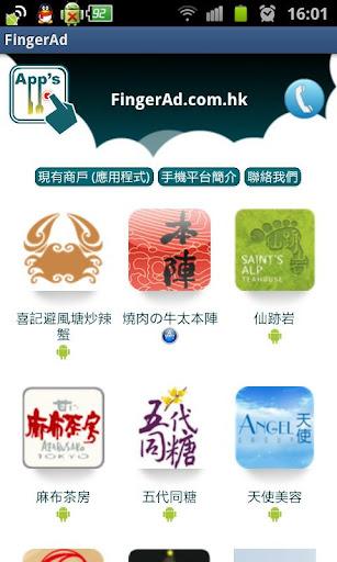 FingerAd.com.hk