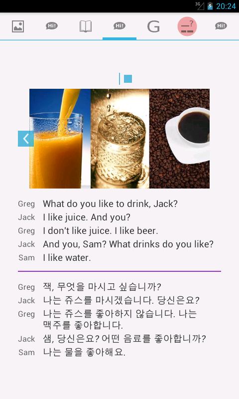 English Course Screenshot 6