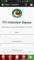 Screenshot of PTI Official