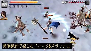 Screenshot of アンデッドスレイヤー