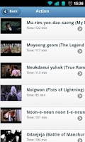 Screenshot of Korean Movies, Films, Video