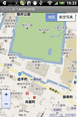 静岡県電話帳